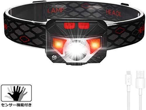 Tinmiu LEDヘッドライト 充電式 IPX4防水 【明るさ100-800ルーメン/実用点灯5-10時間/六つモード切替】 センサー機能 USB充電 釣り 登山 作業 防災 小型 軽量 ANSI規格準拠