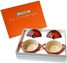 Le Creuset 9100550006, Jogo de 2 Mini Caçarolas, Vermelho