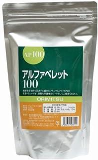 オリミツ アルファペレット100(AP100)