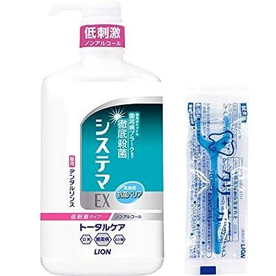 【Amazon.co.jp限定】 システマ EX [医薬部外品] デンタルリンス ノンアルコールタイプ セット 900ml+Y字フロス