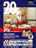 ナカバヤシ インクジェット用紙 デジカメ光沢紙PX A4 20枚入 JPPX-A4N-20