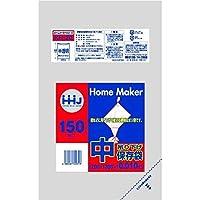 【お買得】HHJ 吊り下げタイプ 保存袋 食品検査適合 半透明 0.010×250×350mm 12000枚 150枚×80冊 KH20 保存用