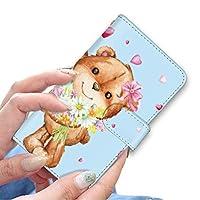 [bodenbaum] Android One S7 手帳型 スマホケース カード スマホ ケース カバー ケータイ 携帯 SHARP シャープ アンドロイド ワン エスセブン SIMフリー くま ぬいぐるみ ハート カップル d-202 (D.ブルー)