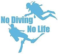 カッティングステッカー No Diving No Life (ダイビング)・2 約180mmX約195mm アイスブルー 空色