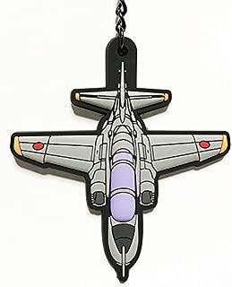 「自衛隊大作戦」ラバーキーホルダーNo.13 航空自衛隊 T-4練習機