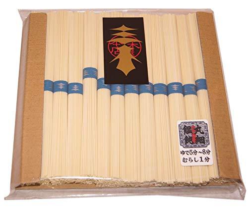 絹肌の貴婦人 手延 丸細うどん (50g×15束 簡易袋)うどん 饂飩 ウドン udonn てのべ