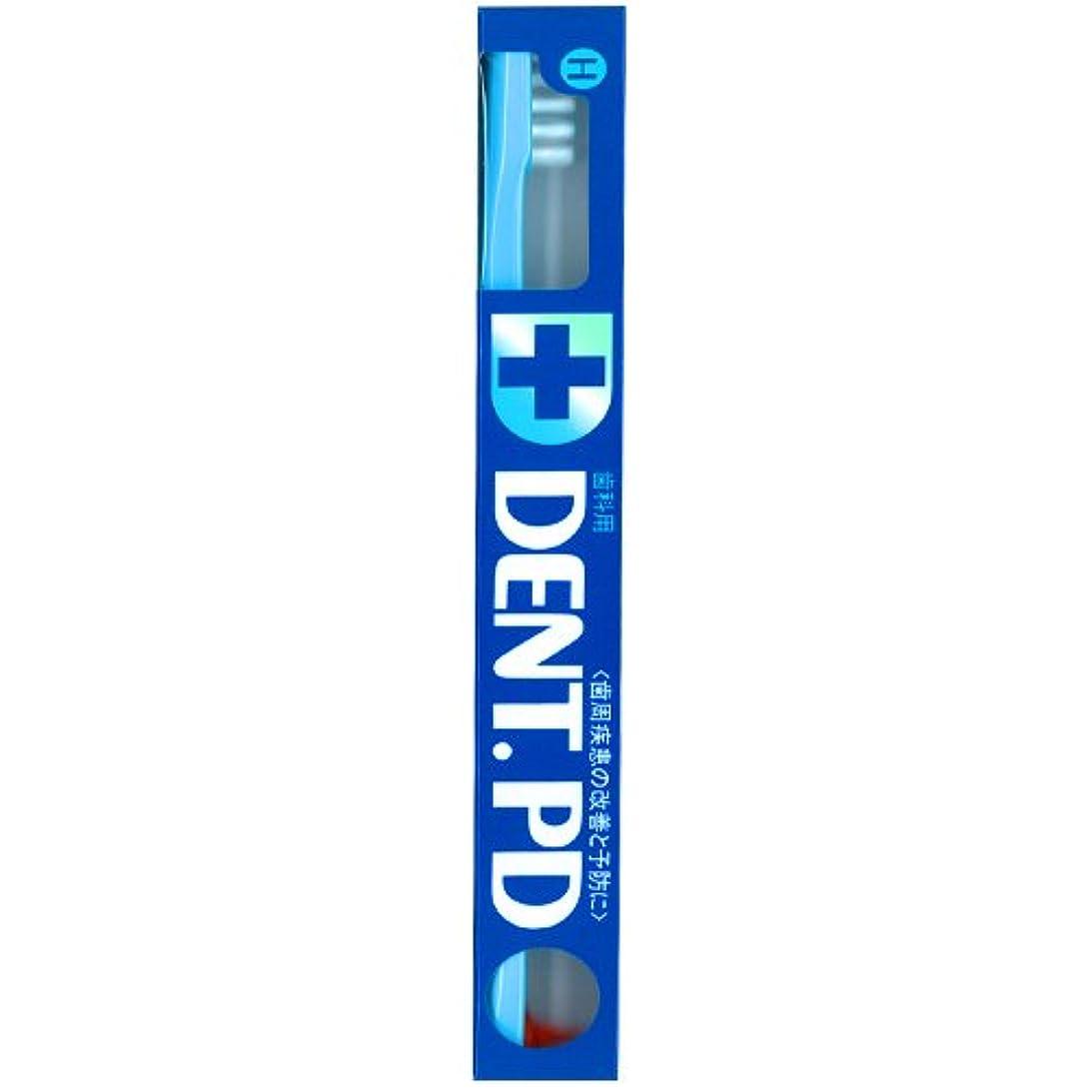 約道に迷いました無限ライオン DENT.PD歯ブラシ 1本 H (ブルー)