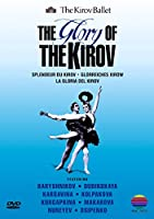 Glory of Kirov [DVD]