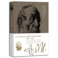 Menzel Sketch Collection(Chinese Edition)