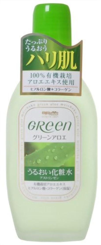 ボトルネックペナルティ昆虫明色グリーン アストリンゼン 170ML