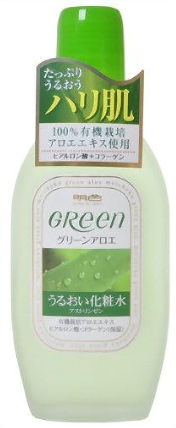 傾斜優しさ傑出した明色グリーン アストリンゼン 170ML