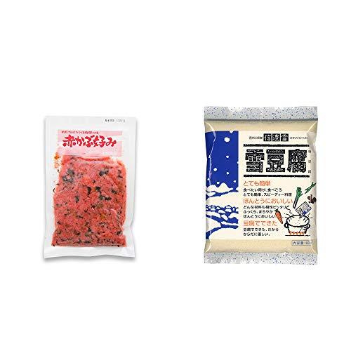 [2点セット] 赤かぶ好み(150g)・信濃雪 雪豆腐(粉豆腐)(100g)