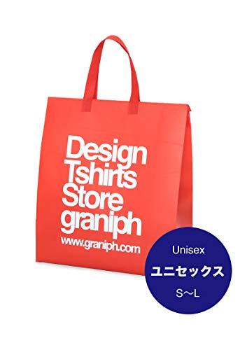 (グラニフ)graniph【2021年福袋7点セット】ユニセックスS