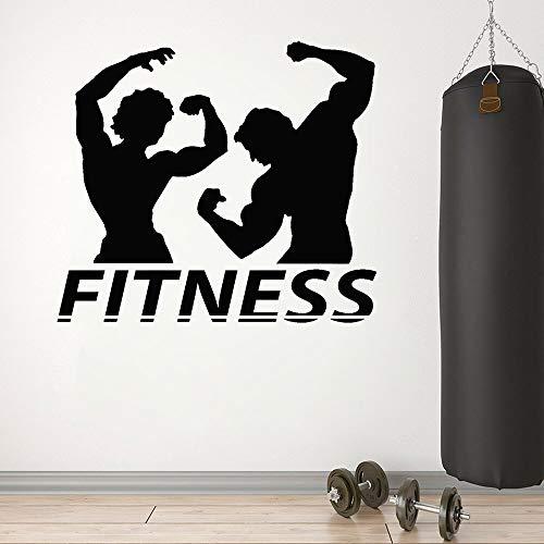ganlanshu Gym Bodybuilding Fitness für Muskel Gym Dekoration Vinyl Wandtattoos entfernbare Wandaufkleber Wohnzimmer Moderne Kunst Tapete 45cmx51cm