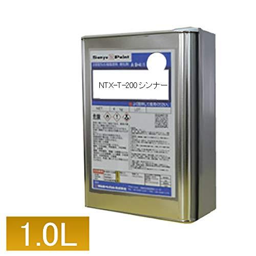 塗料用 NTXシンナー NTX-T-2 低温用【1L 】