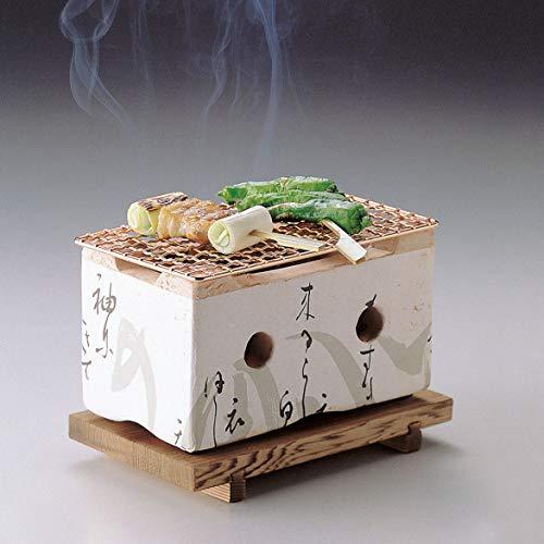 Parrilla japonesa Yakiniku Yakitori de carbón de mesa, estufa tradicional Earthware Hida con parrilla de cobre de 18 x 11 cm, fabricada en Japón 21411-21412-08437