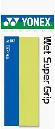 YONEX Wet Super Grip