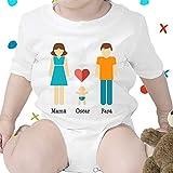 Regalo personalizado: body para bebé 'Familia' personalizable con los nombres...