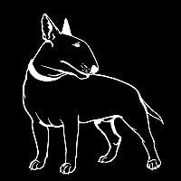 車のステッカーの装飾 17センチメートル* 19.2CMステッカーブル・テリア犬ペット動物の足テールガードビニール車ステッカーブラック/シルバー (Color Name : Silver)