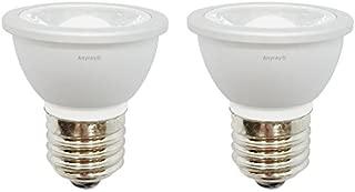 2-LED Light Bulbs HR16 120V E27 MR-16 JDR C Hood Lamp Short Neck E26 (Warm White)