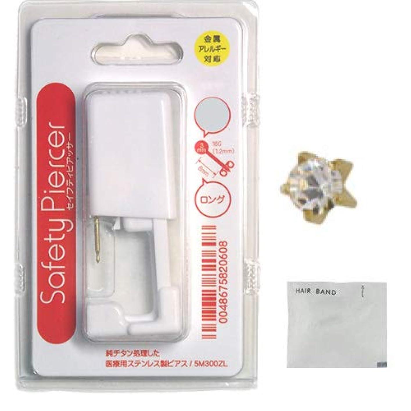 以下ビュッフェ敬礼セイフティピアッサー シャンパンゴールド チタンロングタイプ(片耳用) 5M104WL 4月ダイヤモンド+ ヘアゴム(カラーはおまかせ)セット