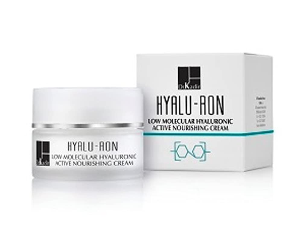 勧告修正北極圏Dr. Kadir Hyalu-Ron Low Molecular Hyaluronic Active Nourishing Cream 250ml