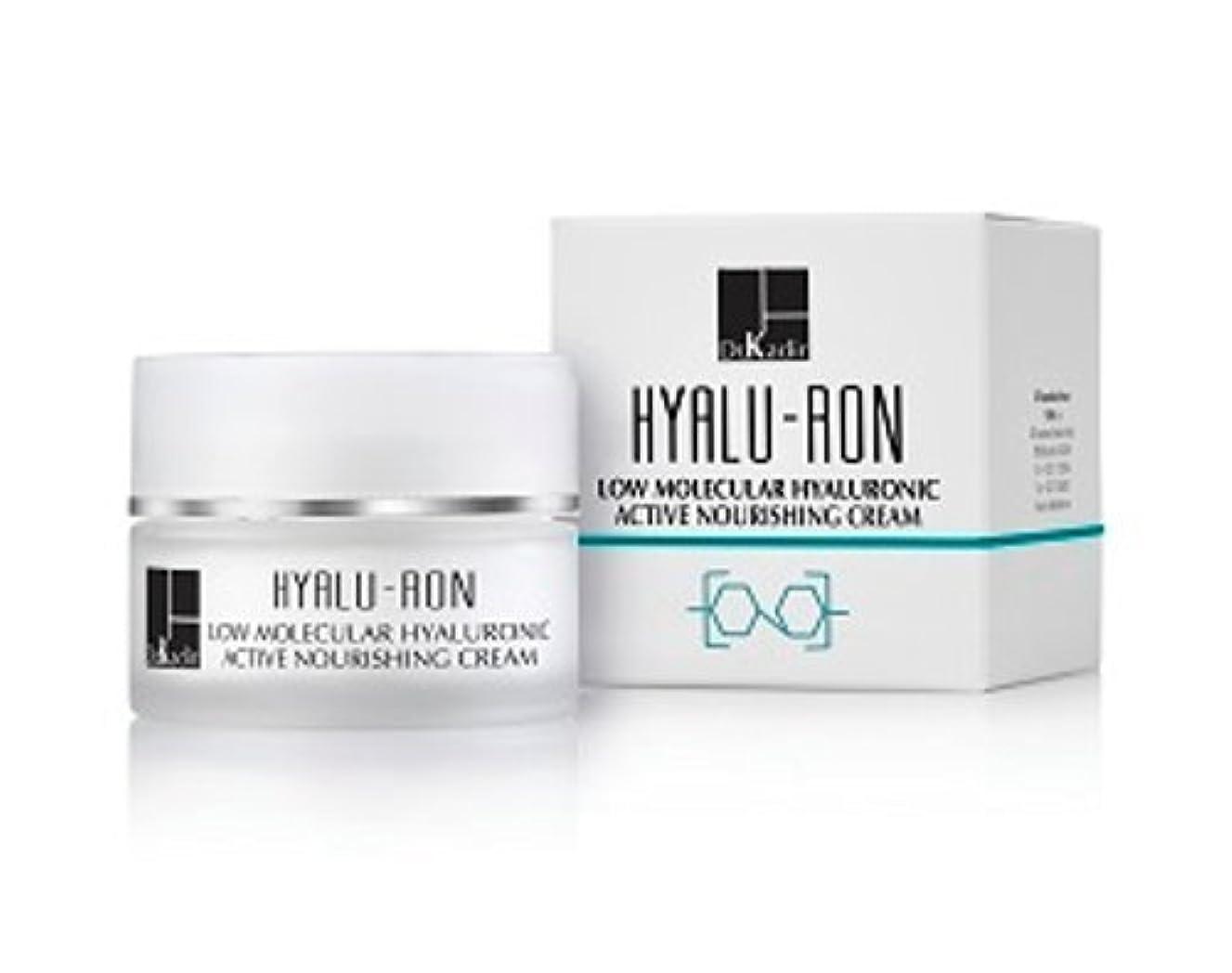 債権者突っ込むスパークDr. Kadir Hyalu-Ron Low Molecular Hyaluronic Active Nourishing Cream 250ml