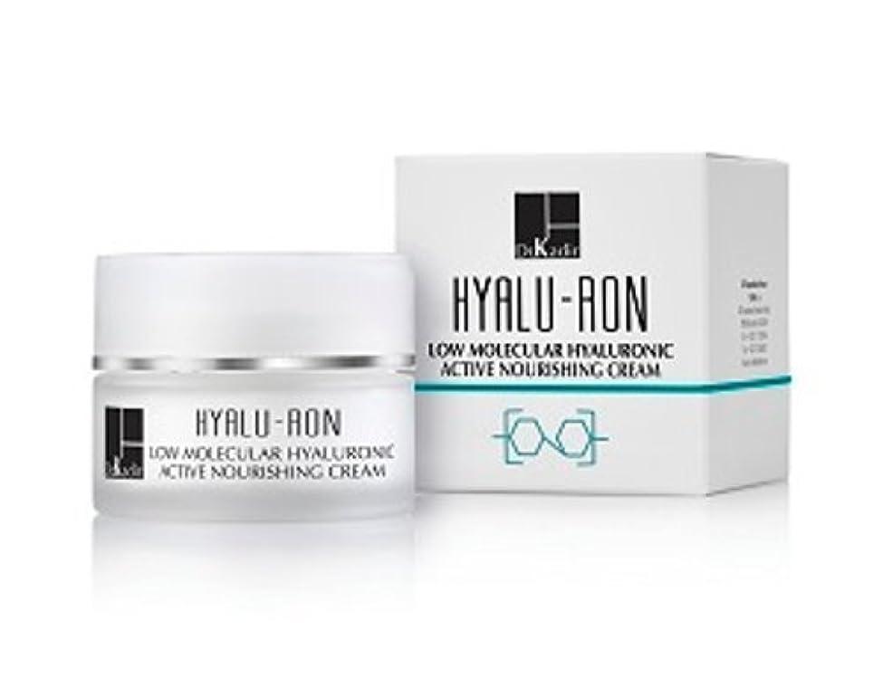 下る膨らませるありふれたDr. Kadir Hyalu-Ron Low Molecular Hyaluronic Active Nourishing Cream 250ml
