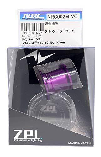 オフィスZPI リール タトゥーラSVTW用 NRCスプール NRC002M VO バイオレット.