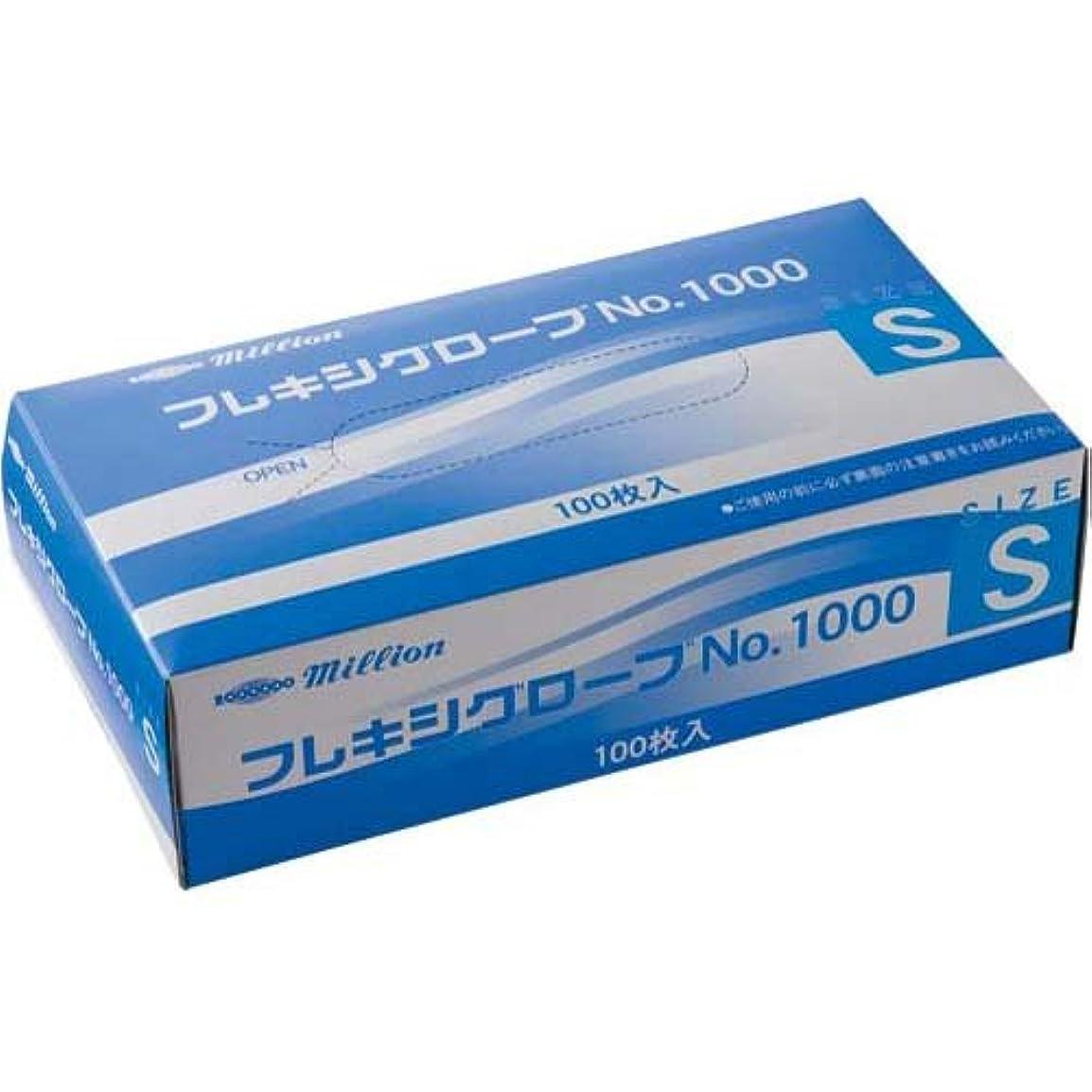 カエル撤回するありがたい共和 プラスチック手袋 粉付 No.1000 S 10箱