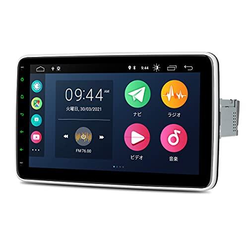 XTRONS カーナビ 1DIN 4コア Android10.0 一体型車載PC 10.1インチ IPS大画面 回転可能なモニター 2GB+32GB カーオーディオ Bluetooth WIFI ミラーリング GPS DSP 全画面出力 Carautuoplay対応 マルチウインドウ表示 (DSA110L-地図カードなし)