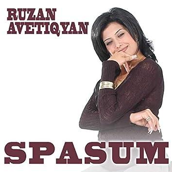 Spasum