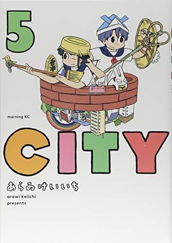 CITY(5) (モーニング KC)