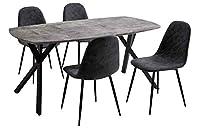ダイニングテーブルセット 石目柄 ダイニング5点セット 4人掛け モダンインテリア ストーン ブラック グレー 食卓 ストーミー