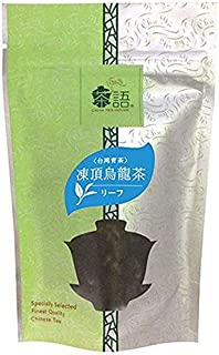 茶語(チャユー) 中国茶 凍頂烏龍茶 50g×12セット 40001