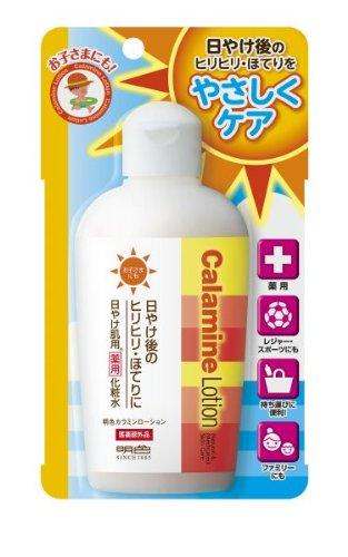明色化粧品 カラミンローション 155mL (医薬部外品)