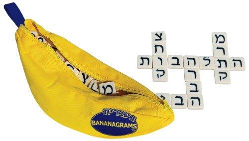 Bananagrams: Hebrew Edition