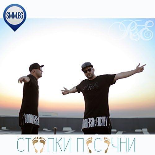 R&E a.k.a Rumanetsa & Enchev feat. Marieta