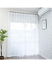 【cloth shop 布や】ミラーレースカーテン UV 外から見えにくい 幅100㎝x丈133㎝2枚組 [ラスク2レース ホワイト]