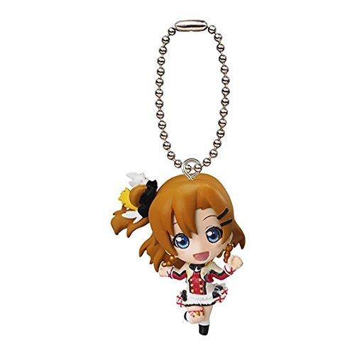 Banda Love Live! Swing 03 Mini Mascot Figure Keychain ~1.5' - Kousaka...