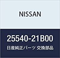 NISSAN (日産) 純正部品 スイツチ アッセンブリー ライテイング マーチ 品番25540-21B00