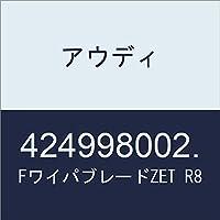 アウディ FワイパブレードZET R8 424998002.