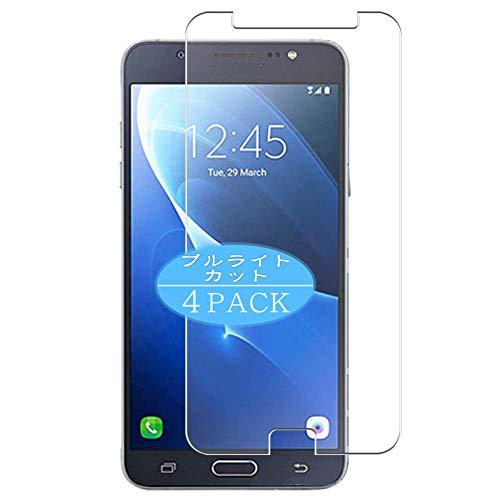 VacFun 4 Piezas Filtro Luz Azul Protector de Pantalla, compatible con Samsung GALAXY J7 2016 SM-J710x, Screen Protector Película Protectora(Not Cristal Templado) NEW Version