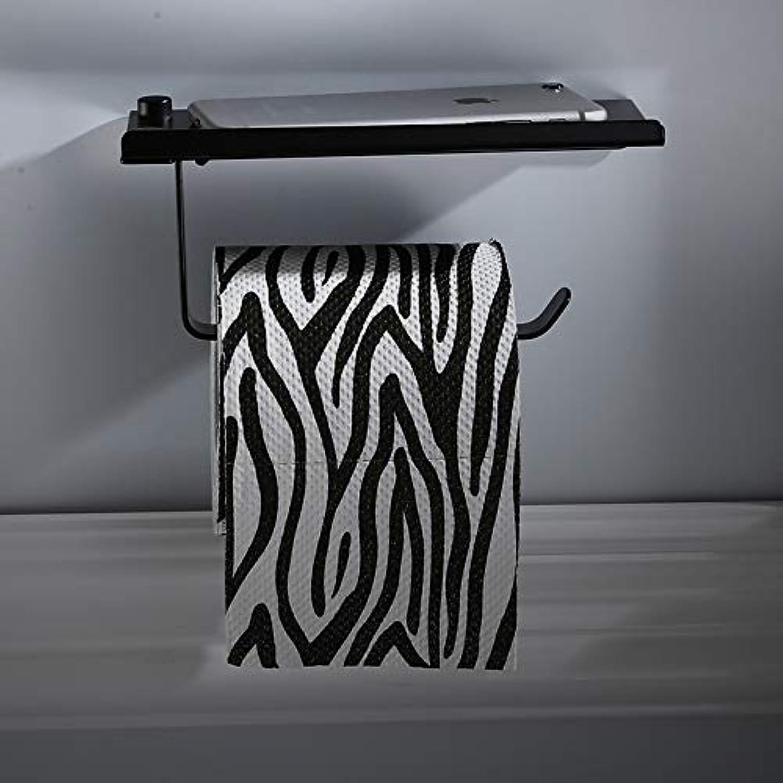 Bottle Holder European Black Space Aluminum Reel Antique Paper Towel Box Paper Towel Holder Toilet Paper Holder Bathroom Paper Box (Size   D) Decorations Wine Rack (Size   A)