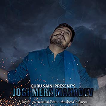 Jogi Mera Mahadev (feat. Guru Saini & Aniket Changra)