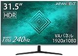 JAPANNEXT JN-315VG240FHDR ゲーミングモニター [31.5型 /ワイド /フルHD(1920×1080)]