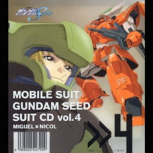 Mobile Suit Gundam Seed Vol.4
