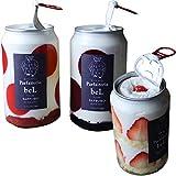ショートケーキ缶 ふわ缶 3種セット 計3缶 スイーツ 生クリーム 北海道 冷凍 お取り寄せ