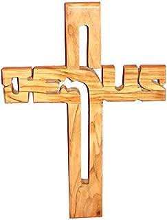 Zuluf Medium Holy Land Hand Made Jesus Wooden Wall Hanging Cross Israel - 20cm CRS011