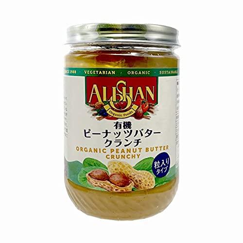 アリサン ピーナッツバタークランチ 454g 2パック